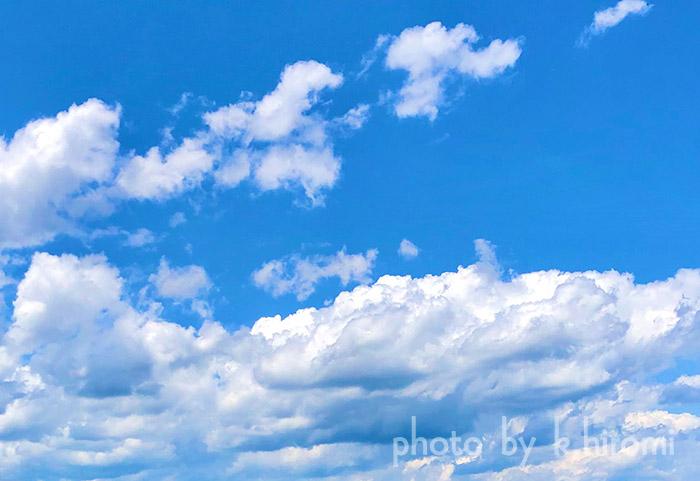 空を彩るアートグラフィ 20200523