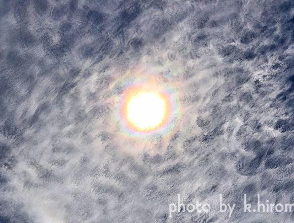 がんばるぞ!空を彩るアートグラフィ