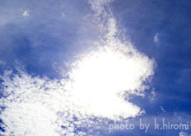 わたしの顔見つけたら「いい日」空を彩るアートグラフィ
