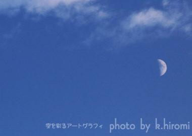 空を彩るアートグラフィ 伝統的七夕