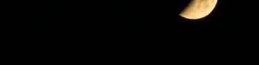 空を彩るアートグラフィ 伝統的七夕 月