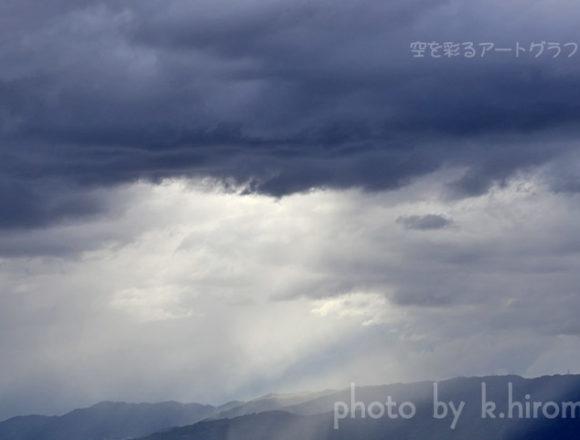 激しい天空の動き。空を彩るアートグラフィ