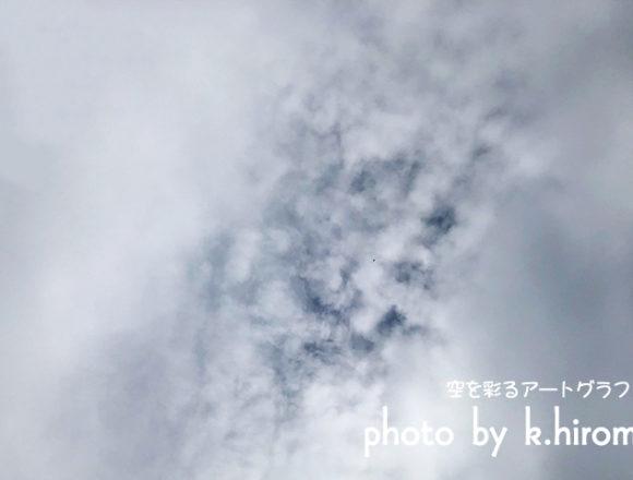天の空に神様がいる!? 空を彩るアートグラフィ