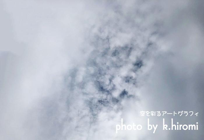 天空の夕焼け天の空に神様がいる!? 空を彩るアートグラフィ