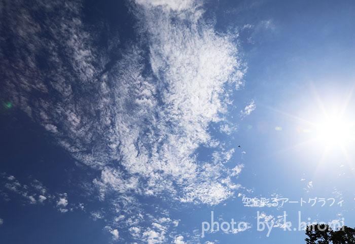 シャッターの音が響く 空を彩るアートグラフィ
