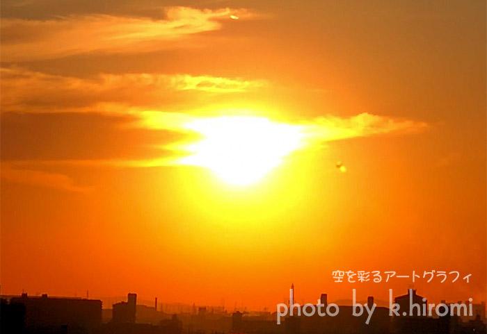 「懐かしさ」いっぱいの夕日 空を彩るアートグラフィ