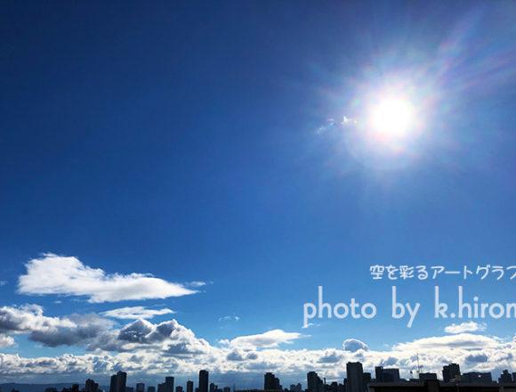 謹賀新年 令和3年正月 空を彩るアートグラフィ
