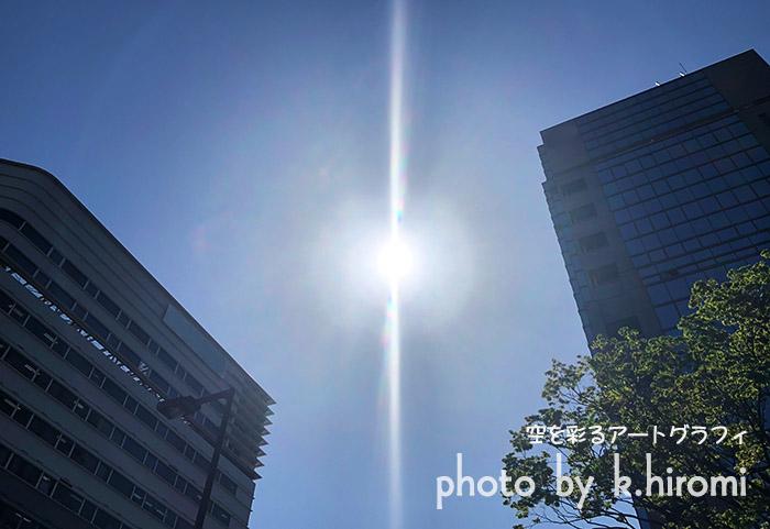 ハッピー ひかり輝く「天の空」 空を彩るアートグラフィ