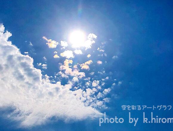 あなたには「この雲」どのように見えていますか? 空を彩るアートグラフィ