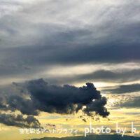 龍神雲  空を彩るアートグラフィ