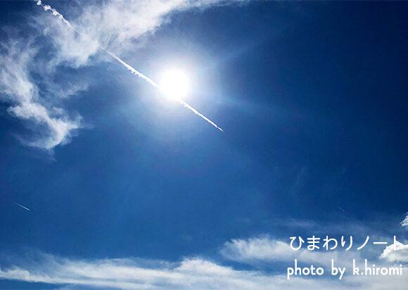 晴れのち雨のち青空 空を彩るアートグラフィ